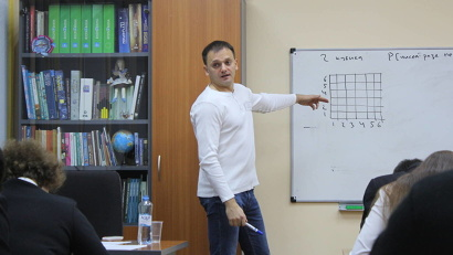 Фото: министерство образования и науки Архангельской области