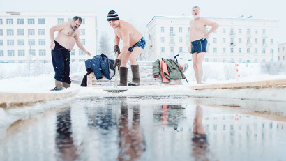 Фото: ИД «Двина»