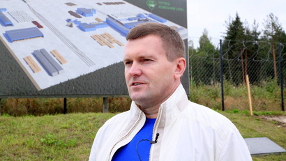 В сентябре 2014 года Владимир Буторин представил проект нового завода федеральным и областным журналистам. Сегодня идёт его реализация