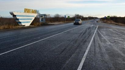 Ремонт на Талажском шоссе завершён раньше срока. Фото пресс-службы «Архавтодора»