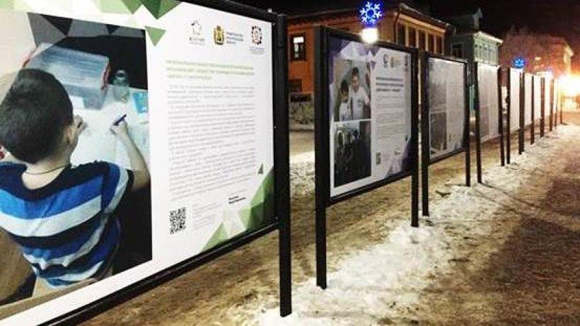 Узнать о работе НКО можно на планшетной выставке. Экспозиция расположена на пр. Чумбарова-Лучинского