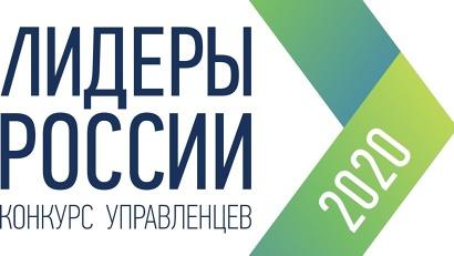 Принять участие в конкурсе «Лидеры России», как и в прошлом году, могут жители не только России, но и других стран