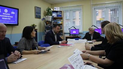 Фото: министерство экономического развития Архангельской области