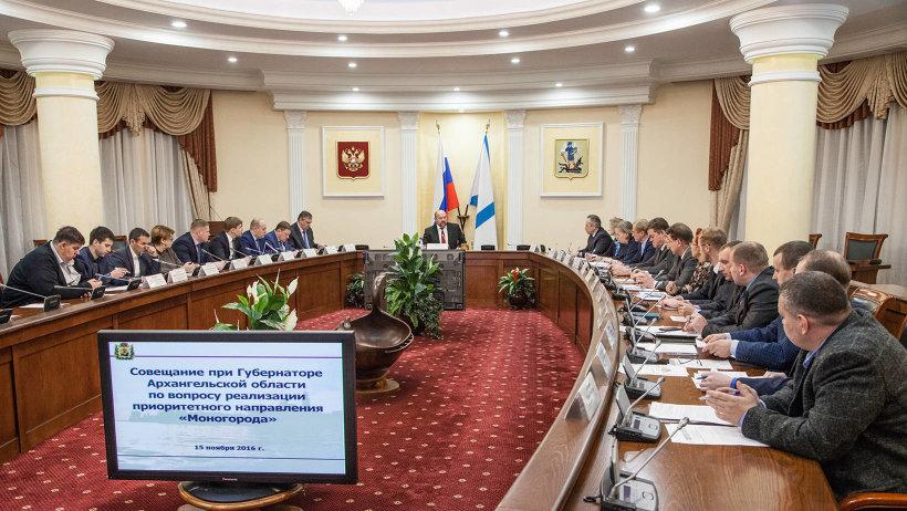 Игорь Орлов призвал глав муниципальных образований активнее включиться в поиск эффективных идей по развитию территорий
