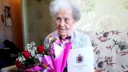 Имениннице был передан поздравительный адрес, который ей направил губернатор Архангельской области Игорь Орлов