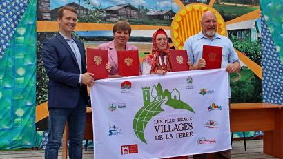 Хартию о взаимодействии подписали ассоциация, Пинежский район, Веркольский муниципалитет и местный ТОС