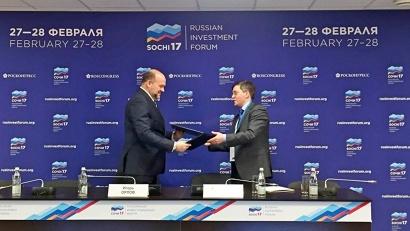 «Банк Уралсиб» будет участвовать в программах по кредитованию малого и среднего бизнеса и финансировать инвестиционные проекты на территории региона
