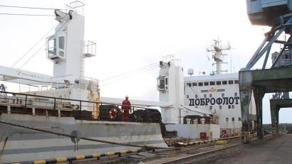 «Гармония» доставила три тысячи тонн дальневосточной рыбы