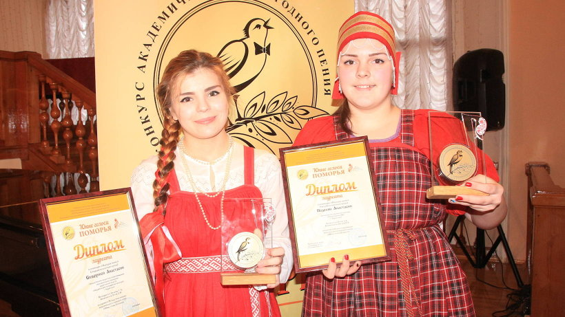 В номинации «Народное пение» победителями стали Анастасия Симохина и Анастасия  Подолян