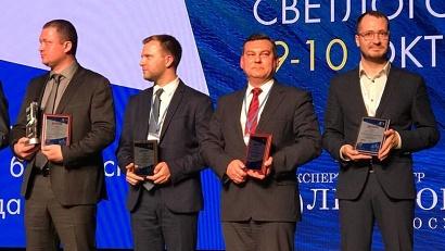 Финал конкурса «ПРОФ-IT» состоялся в Светлогорске