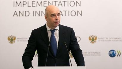 Открыл симпозиум первый заместитель Председателя Правительства Российской Федерации, министр финансов России Антон Силуанов
