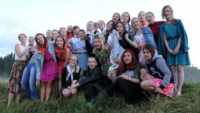 Участие в слёте принимают более 150 юных северян