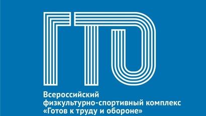 Поморье присоединится к всероссийской акции «Отцовский патруль. Мы ГоТОвы!»