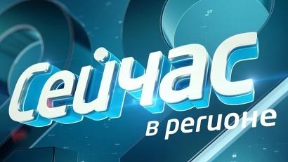 Смотрите региональные врезки из Архангельска на телеканале ОТР с 6:00 до 9:00 и с 17:00 до 19:00