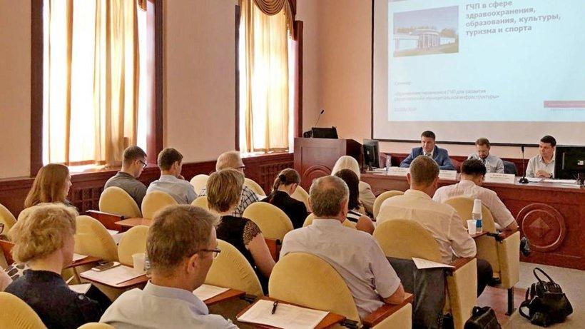 Обучение проводит группа по ГЧП экспертного совета АНО «Стратегическое партнёрство «Северо-Запад»