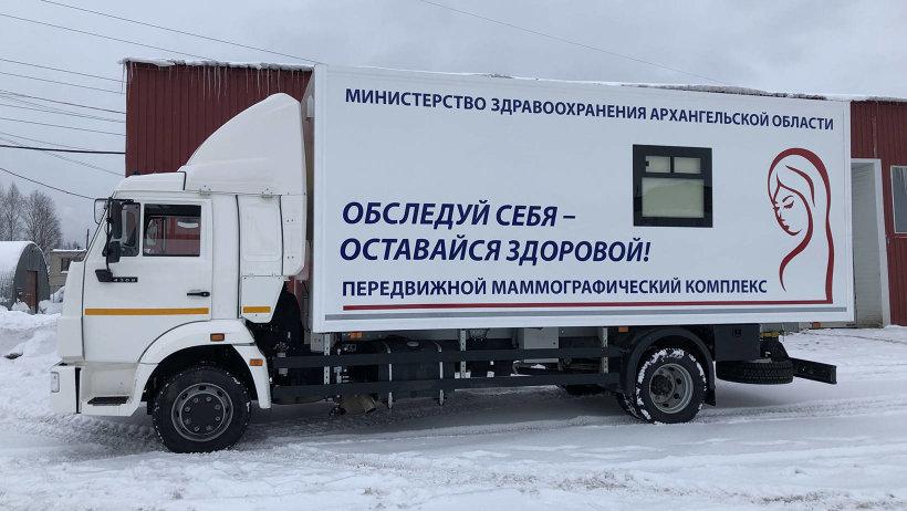 Передвижной маммограф активно работает в районах Архангельской области