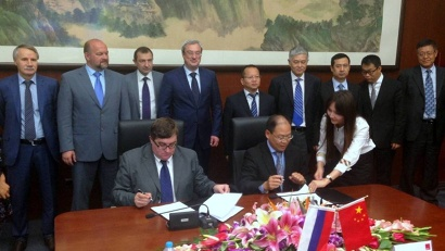 "The document was signed by Yuri Demochkin, JSC Interregional Company ""Belkomur"" General Director, and Wang Lin, CEO of the ""Poly Technologies, Inc""."