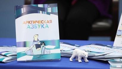 «Арктическая азбука» расскажет детям об истории изучения высоких широт и их обитателей