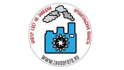 В блоге Игоря Ягубкова описано более 350 предприятий из более чем двух десятков регионов России и ближнего зарубежья