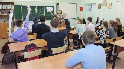 Школьники Васьково знают всё о правилах здорового образа жизни