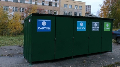 Проблему отходов можно и нужно решать цивилизованно
