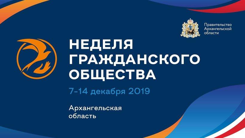 Пресс-конференция состоится 3 декабря в 11:00 в департаменте пресс-службы и информации