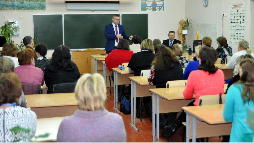 Министр встретился с педагогами Онежского района