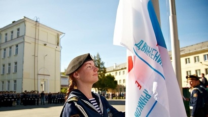Флаг движения был поднят на торжественной линейке в Архангельском морском кадетском корпусе. Фото регионального отделения «РДШ»