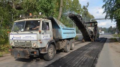 Начало ремонта на улице Матросова. Фото газеты «Онега»