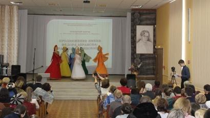 В Доме народного творчества села Карпогоры собралось около 200 участников форума «Продвижение имени Федора Абрамова: традиции и инновации»