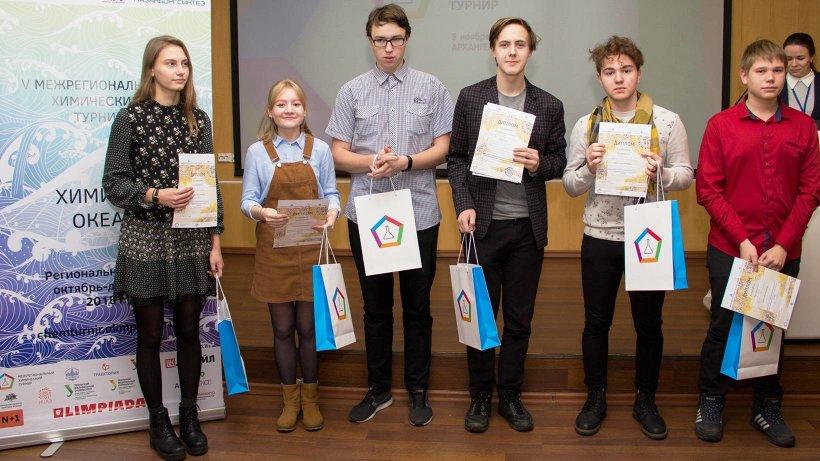 Победители межрегионального турнира по химии