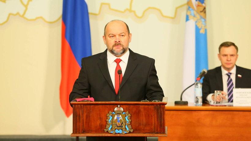 Глава региона обозначил ключевые задачи, которые стоят сегодня перед властями всех уровней