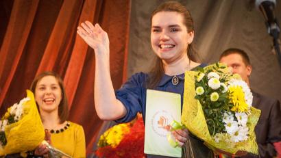Лариса Анциферова стала абсолютным победителем конкурса «Педагогический дебют-2015»