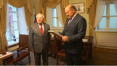Фото: Архангельское региональное отделение РВИО