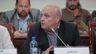 Владимир Лойтер: «В послании обозначены ориентиры для всех ветвей власти и представителей бизнеса»