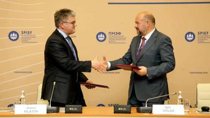 В рамках соглашения будет организована работа по созданию простой, понятной и экономически эффективной системы доставки грузов в Арктике
