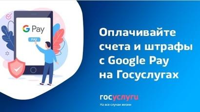 Для всех пользователей будет доступна функция «Мультиоплата» – возможность оплатить несколько начислений одной операцией
