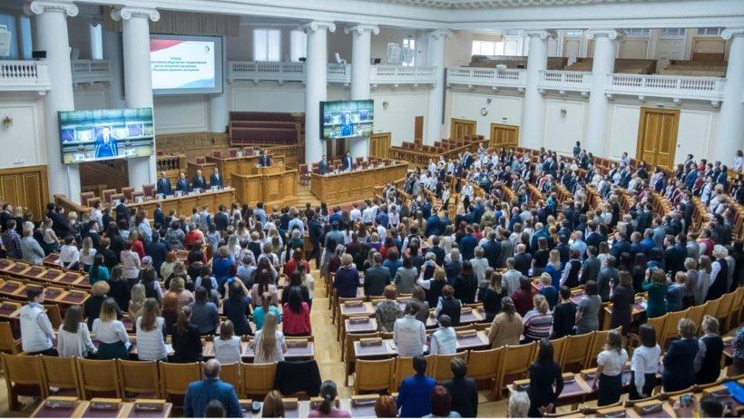 Съезд прошел в Таврическом дворце Санкт-Петербурга