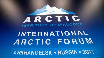 Фото предоставлено организаторами форума «Арктика – территория диалога»