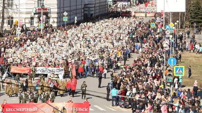 В акции «Бессмертный полк» приняло участие рекордное количество горожан – около 25 тысяч человек