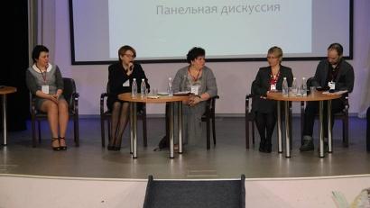 В конгрессе ежегодно принимают участие ведущие эксперты России