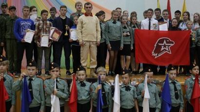 Десятый центр патриотического воспитания открыт в Ленском районе