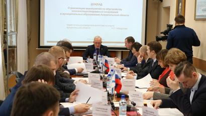 В Архангельском областном Собрании депутатов обсудили реализацию мероприятий по обустройству плоскостных спортивных сооружений в регионе