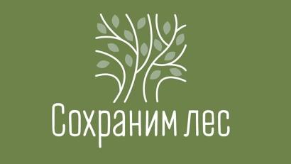 Стать участником кампании может любой желающий, неравнодушный к проблеме сохранения лесных богатств России