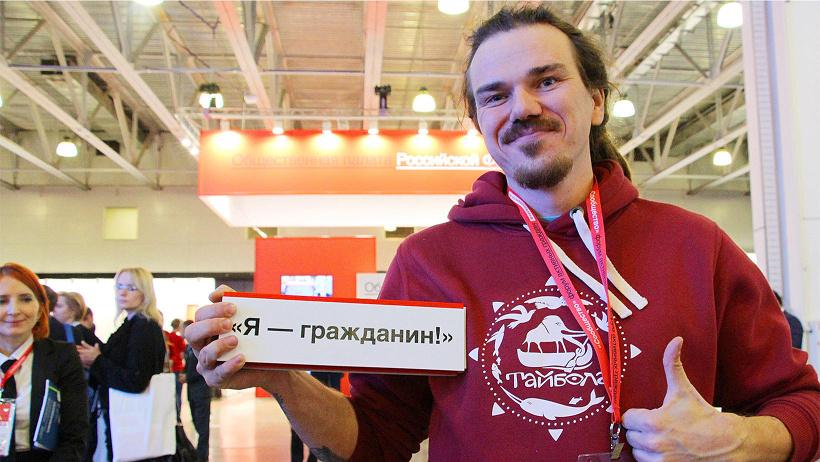 Илья Кузубов - организатор фестиваля «Тайбола»