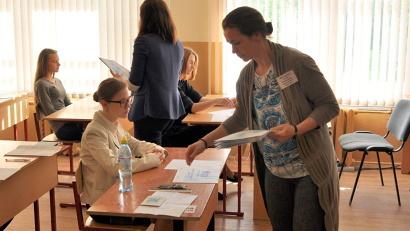 В Архангельской области открыто 85 пунктов проведения ЕГЭ по математике профильного уровня