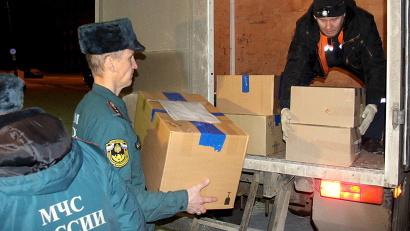 Северяне собрали около двух тонн гуманитарных грузов