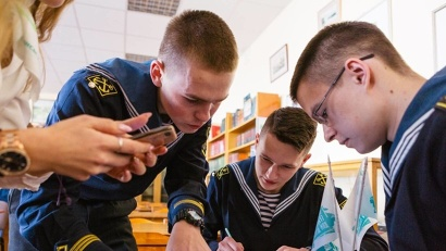 Фото: пресс-центр программы повышения финансовой грамотности населения Архангельской области