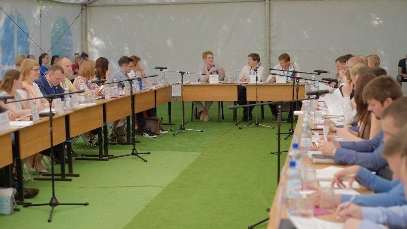 В Архангельской области стартовал международный молодежный форум «Команда 29»