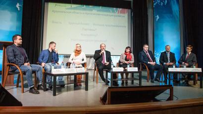 Деловую часть форума молодых предпринимателей открыла дискуссия «Голубые океаны арктического региона»